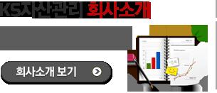 아이보험넷 회사소개